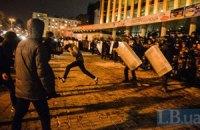 Милиция разогнала противников концерта Ани Лорак в Киеве (добавлены фото и видео)