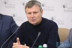 Губернатор Херсонской области Одарченко подал в отставку