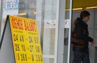 У Києві чоловік замаскувався під працівника обміну валют і вкрав $55 тис.