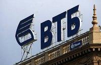 ВТБ рефінансує частину боргу України на $2 млрд