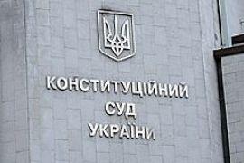 Рада ограничила неприкосновенность депутатов и президента