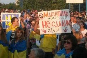 В Мариуполе на митинг против российского вторжения вышло несколько тысяч человек