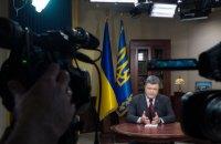 Порошенко: Россия заплатит высокую цену за свою агрессию