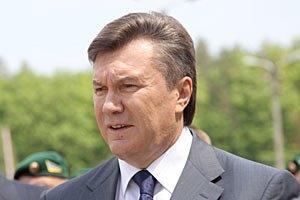 Януковича в Страсбурге встречали пикетами