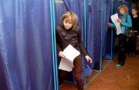 Выборы в пяти проблемных округах пройдут осенью
