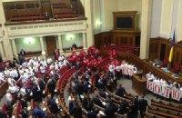 Рада лишила Порошенко депутатских полномочий