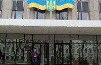 29 апреля Днепропетровский облсовет рассмотрит вопрос о поднятии красных флагов Победы