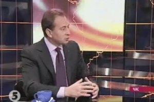 Томенко выступает за внеочередные парламентские выборы весной 2012 года