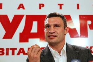 Кличко обещает добиться выборов в Киеве в мае