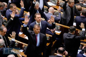 В четверг Рада может проголосовать за чрезвычайное положение, - источник