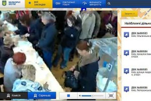 ЦИК в пятницу уничтожит видеозаписи с выборов