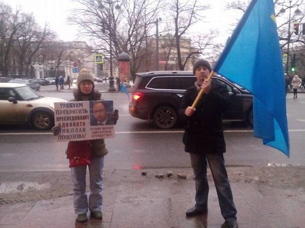 У Санкт-Петербурзі пройшов мітинг проти дій ФСБ у окупованому Криму - фото 1
