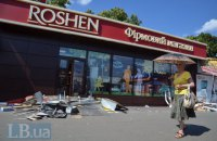 """Магазин """"Рошен"""", уцелевший во время разгрома МАФов на Святошино, будет снесен"""