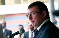 Луценко не собирается становиться четвертым лидером оппозиции