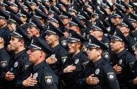 В Николаеве стартовал набор в патрульную службу