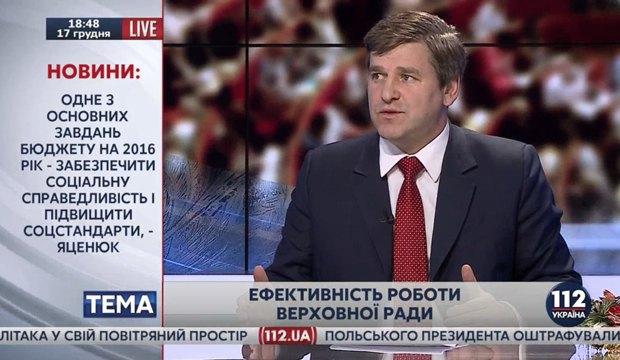 Володимир Гусак