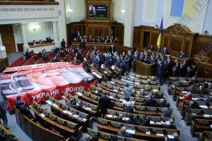 Депутаты утвердили программу защиты населения от чрезвычайных ситуаций