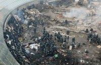 """ГПУ проверяет членов ПС и """"Братства"""" по делу об убийствах силовиков на Майдане"""