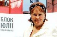 Турчинов уволил помощницу Тимошенко