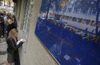 СБУ задержала сотрудников Южной таможни (обновлено)