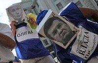 Украинская народна партия провела акцию протеста
