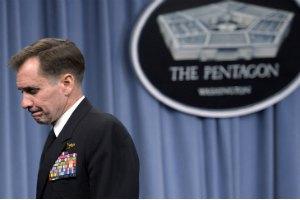США еще изучают вопрос военной помощи для Украины