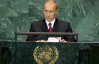 Делегация Украины вышла из зала во время выступления Путина в ООН (Обновлено)
