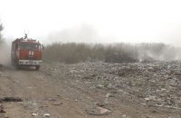 На горевшей свалке мусора под Львовом нашли тело человека