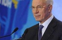 Азаров: Украина сделает все, чтобы вступить в ЕС