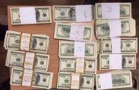 Киевские патрульные нашли у бездомного $132 тыс. наличными