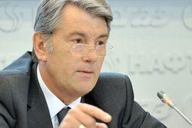 Ющенко призвал Россию не вмешиваться в украинские дела