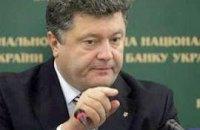 Россия: Порошенко хорошо известен как умный политик