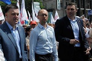Очередной митинг оппозиции снова пройдет без Кличко