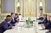 Порошенко ветировал закон об электронных декларациях