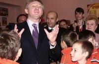 Благотворительность Ахметова отметили в России премией