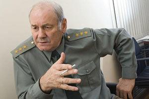 Российский генерал: РФ простила долг ЕЭСУ