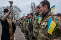 Рада зачислила демобилизованных в первую очередь воинского резерва