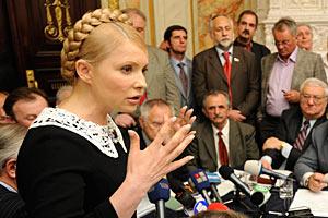 ГПУ: действия Тимошенко нанесли ущерб государству в 1,5 млрд. грн.