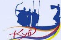 КМДА запустила портал про Київ для туристів