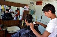 Для мусульман Киева открыли парикмахерскую