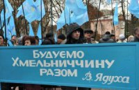 Партія регіонів змусить селян платити за природні багатства