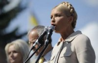 Лидер оппозиции - это Тимошенко. Это надо принять как аксиому