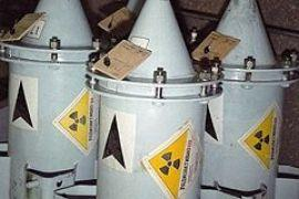 Украинский уран отдадут иностранному государству