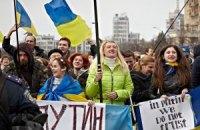 Ректоры харьковских вузов выступили за единство Украины