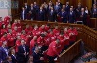 Кабмин просит Раду принять антикоррупционный закон