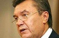Янукович обвиняет правительство в политизации приватизации
