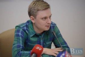 """Украина пока не может получить оружие из США из-за """"Исламского государства"""", - эксперт"""
