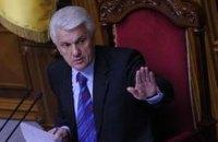 Литвин хочет продлить срок Януковичу до 2015-го