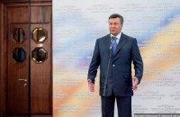 Янукович доволен отменой законопроекта о клевете