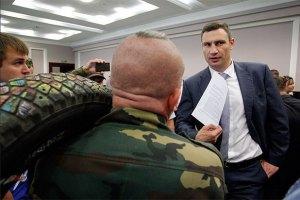 Кличко сообщил об угрозе майдановцев сжечь мэрию